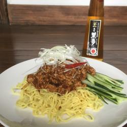 黒酢のピリ辛ジャージャー麺